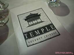 temple-chinese-gourmet-6