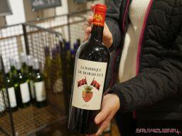 the-wine-cellar-4