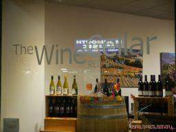 the-wine-cellar-7