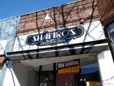 Shapiro's New York Delicatessen 6 of 16
