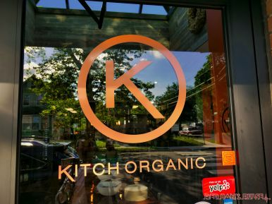 Kitch Organic 20 of 30