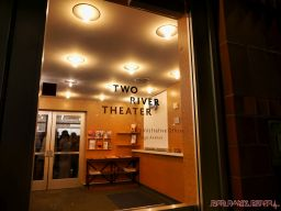 Two River Theater A Raisin in the Sun 43 of 53