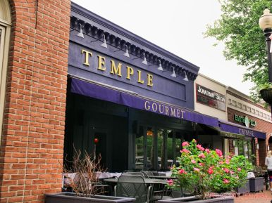 Temple Gourmet Chinese Jersey Shore Summer Guide 14 of 42