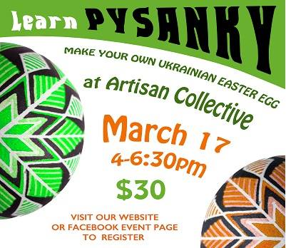 Pysanky Learn the Art of Ukrainian Egg Decorating Artisan Collective